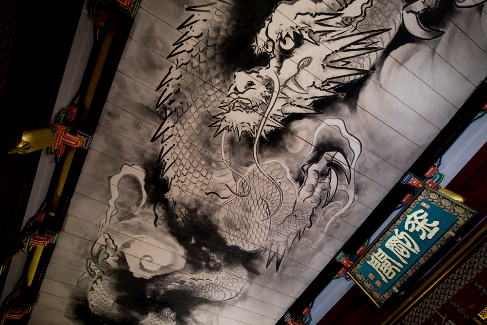 中禅寺五大堂の大雲龍