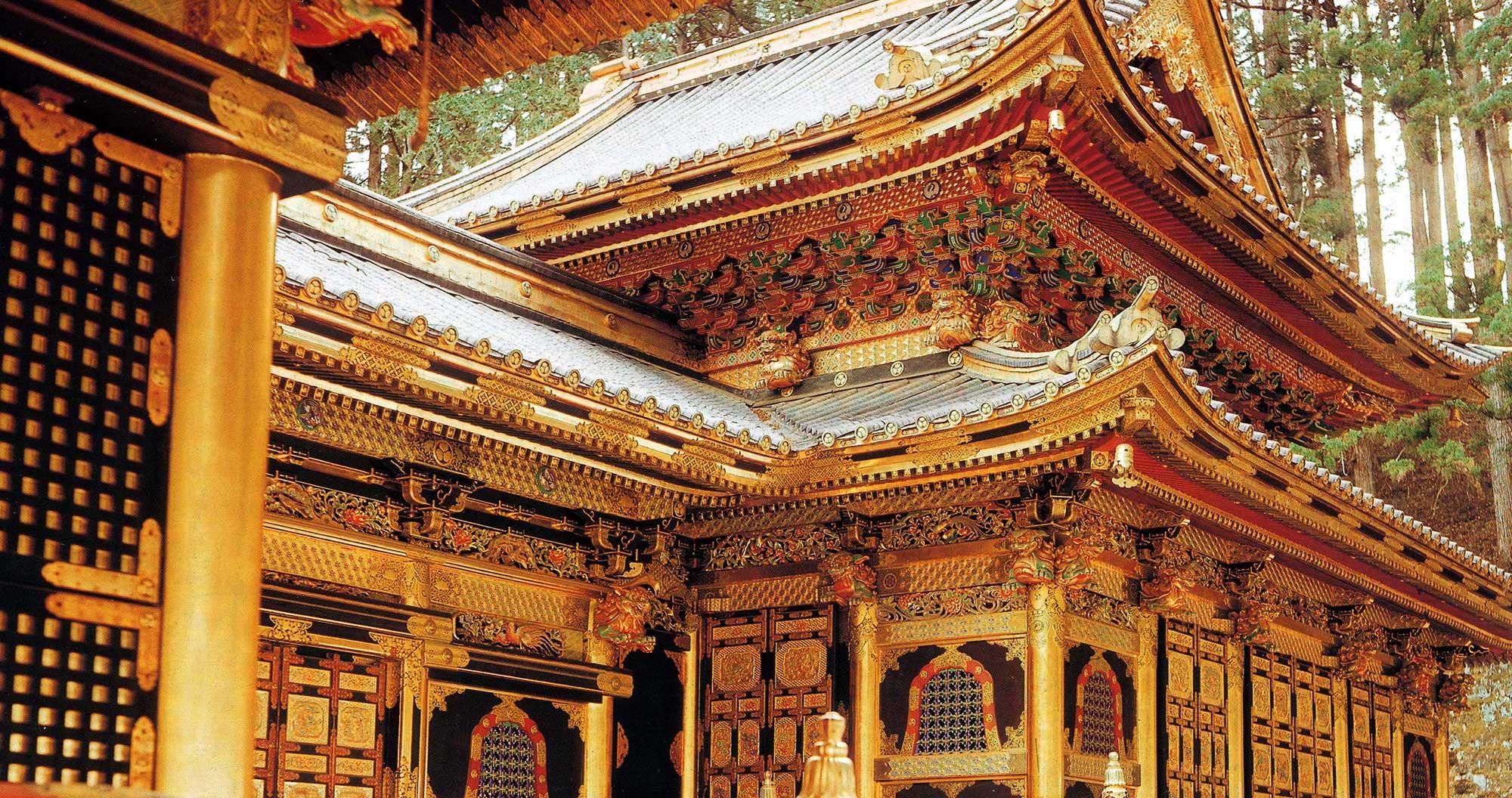 温泉寺 | 輪王寺