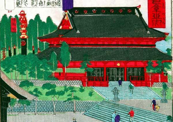 日光山輪王寺宝物殿 所蔵品展「三仏堂と日光の信仰」