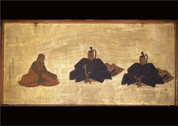 徳川家と山の信仰